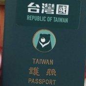 愛爾蘭遊學,台灣護照