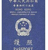愛爾蘭遊學,香港護照